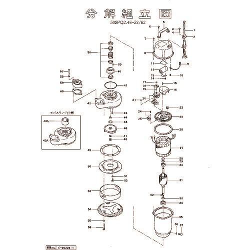 ■ツルミ ポンプケーシング(オイルリフター用)〔品番:801-02000099-9〕[TR-1544122]