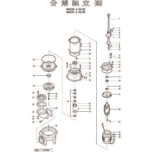 ■ツルミ キャブタイヤケーブル(完)x8m〔品番:801-00193812-9〕[TR-1544138]