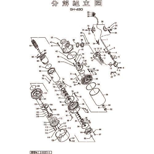 ■ツルミ 羽根車(50HZ用,面当り方式)  〔品番:801-02189127-9〕[TR-1544141]「送料別途見積り」・「法人・事業所限定」・「外直送」