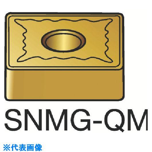 ■サンドビック T-MAX P 旋削用ネガ・チップ 235 235 10個入 〔品番:SNMG〕[TR-1555545×10]