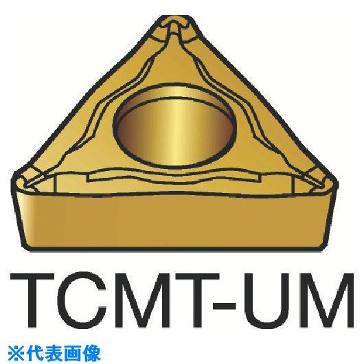 ■サンドビック コロターン107 旋削用ポジ・チップ H13A H13A 10個入 〔品番:TCMT〕掲外取寄[TR-1562665×10]