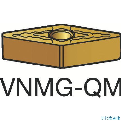 ■サンドビック T-MAX P 旋削用ネガ・チップ H13A H13A 10個入 〔品番:VNMG〕[TR-1563289×10]