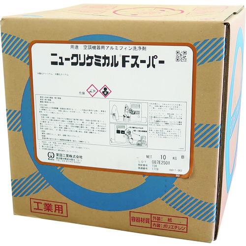 ■BBK 強力アルミフィン洗浄剤 ニュークリケミカルF  〔品番:KRT-FSP〕[TR-1574069]