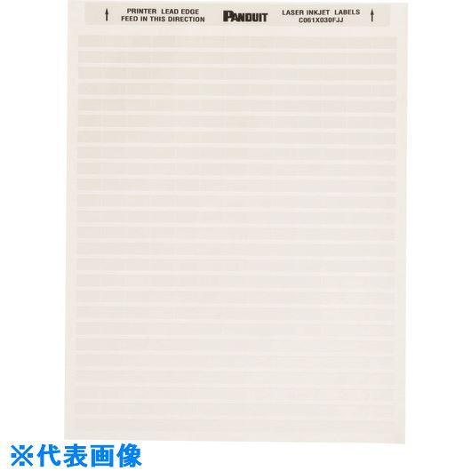 ■パンドウイット レーザープリンター用ラベル コンポーネントラベル 幅 25.4MM X 高さ9.7MM, ポリオレフィン, 白. C100X038FJJ  〔品番:C100X038FJJ〕[TR-1577189]