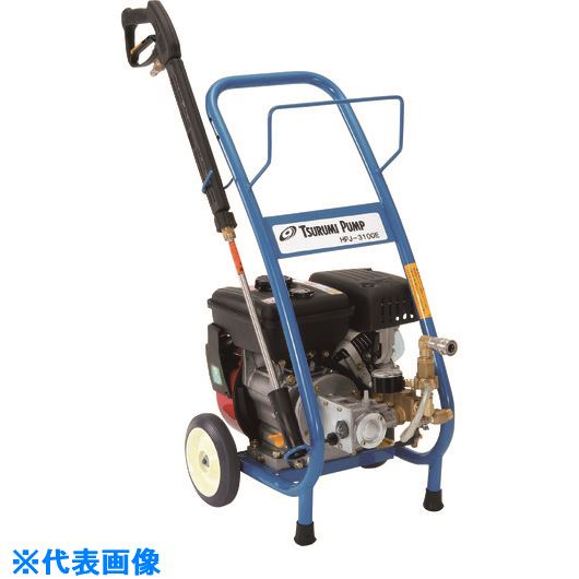 ■ツルミ 高圧洗浄機 エンジンシリーズ(直結タイプ)〔品番:HPJ-3100E-1〕[TR-1581691]【個人宅配送不可】