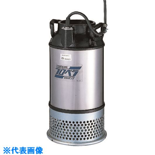■ツルミ 水中プロペラポンプ 60HZ  〔品番:100AB2.4-61〕[TR-1581694]【個人宅配送不可】