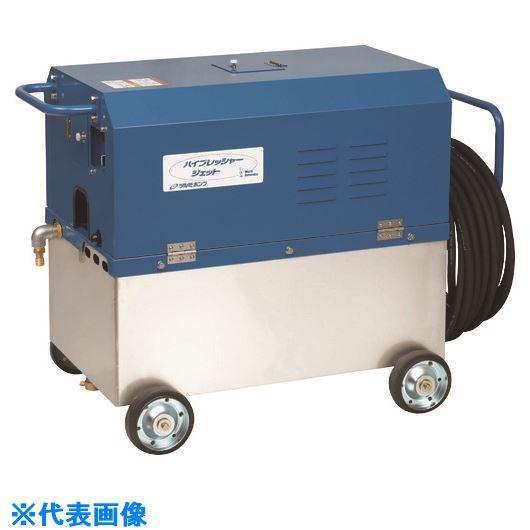■ツルミ 高圧洗浄機 モータ駆動シリーズ(タンク付きタイプ)〔品番:HPJ-550TW3〕[TR-1581711]【個人宅配送不可】