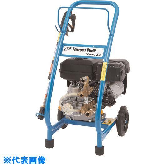 ■ツルミ 高圧洗浄機 エンジンシリーズ(直結タイプ)〔品番:HPJ-470EX-1〕[TR-1581715]【個人宅配送不可】