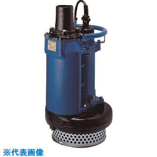 ■ツルミ 一般工事排水用水中ポンプ 60HZ 口径200MM 三相200V  〔品番:KRS-85.5〕[TR-1581761]【大型・重量物・個人宅配送不可】