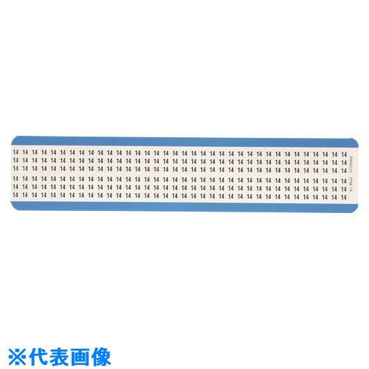 ■パンドウイット ワイヤーマーカー 高温下での使用 表示文字14  PPM-14〔品番:PPM-14〕[TR-1581939]