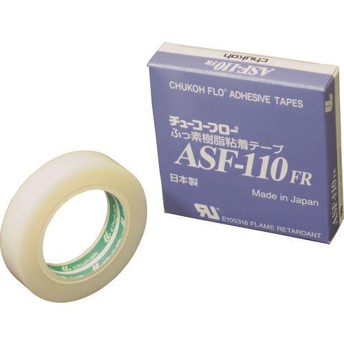 ■チューコーフロー フッ素樹脂(テフロンPTFE製)粘着テープ ASF110FR 0.13T×15W×10M 6巻入 〔品番:ASF110FR-13X15〕外直送[TR-1582818×6]