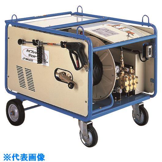 ■ツルミ 高圧洗浄機 モータ駆動シリーズ(ベーシックタイプ)〔品番:HPJ-1080-3〕[TR-1583317]【個人宅配送不可】