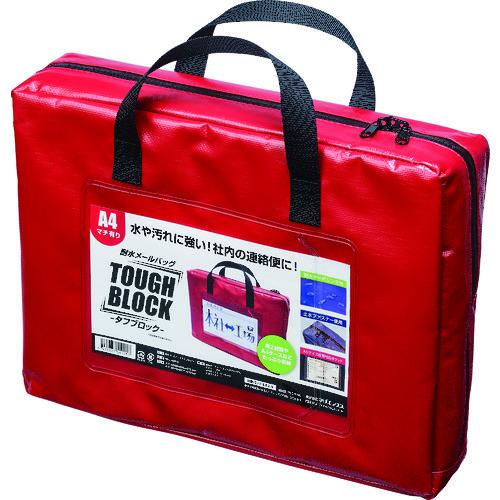 ■マグエックス 耐水メールバッグA4(マチあり)赤《5袋入》〔品番:MPO-A4R-D〕[TR-1584562×5]