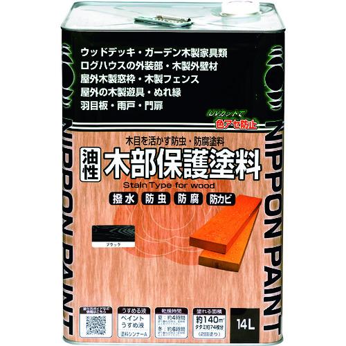 ■ニッぺ 性木部保護塗料 14L ブラック〔品番:HY009-14〕[TR-1584852]