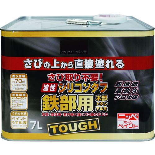 ■ニッぺ 油性シリコンタフ 7L ブラックチョコレート〔品番:HYS107-7〕[TR-1584853]