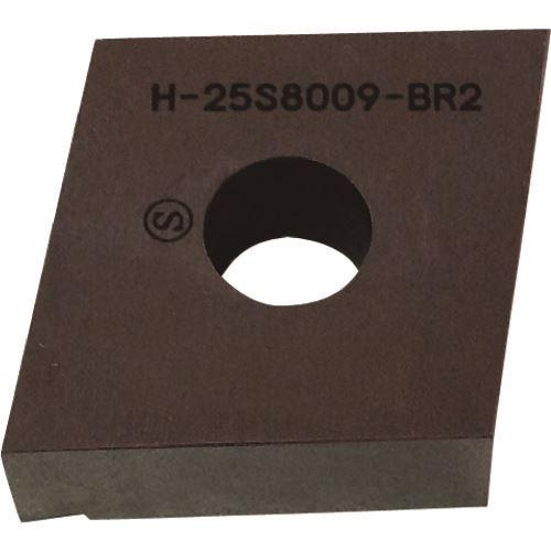 ■三和 ハイスチップ 四角80° Rブレーカー2 5個入 〔品番:25S8009-BR2〕[TR-1585366×5]
