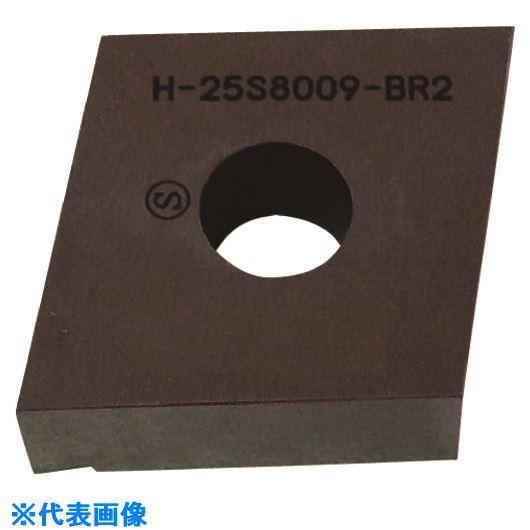 ■三和 ハイスチップ 四角80° Rブレーカー2 10個入 〔品番:15S8006-BR2〕[TR-1586896×10]