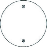 ■PANASONIC フルカラー新金属丸型大カバープレート 10個入 〔品番:WN8590〕[TR-1590939×10]