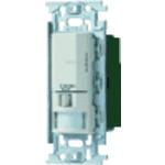 ■PANASONIC 熱線センサ付自動SW(親器)動作時間10  〔品番:WN5640K〕[TR-1592525]