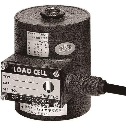 ■A&D 密閉構造型ロードセル CP-50L〔品番:CP-50L〕[TR-1592806]【個人宅配送不可】