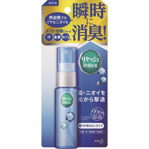 ■Kao 携帯用リセッシュ 除菌EX 30ml《24個入》〔品番:245403〕[TR-1597131×24]