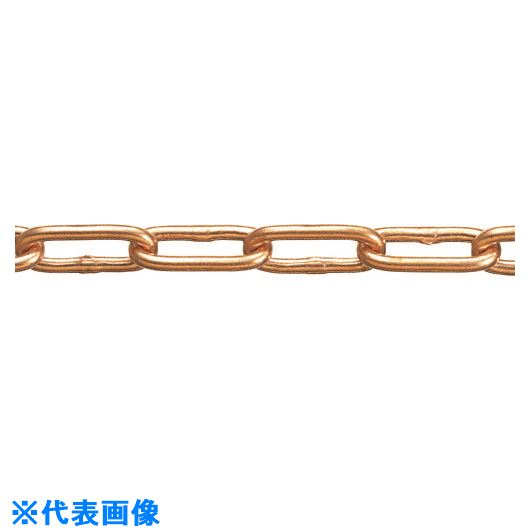 ■水本 銅チェーン CU-9 長さ・リンク数指定カット 14.1~15M  〔品番:CU-9-15C〕外直送元[TR-1599662]【個人宅配送不可】