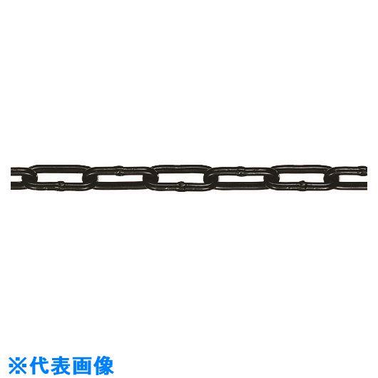 ■水本 アルミカラーチェーン ブラック AL-6BK 18m〔品番:AL-6-18C-BK〕[TR-1599996]