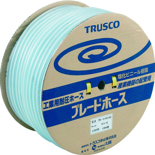 ■TRUSCO ブレードホース 4X9MM 100M  〔品番:TB-49-D100〕[TR-1612859]