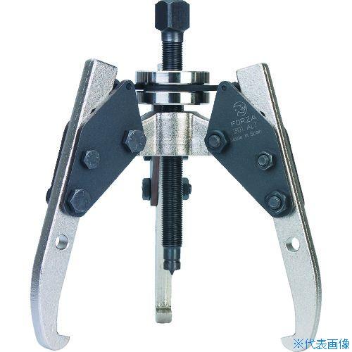 ファッションデザイナー 〔品番:1307ALT〕[TR-1612902]:ファーストFACTORY  ?FORZA セルフセンタリングプーラー(2本/3本爪兼用タイプ) -DIY・工具
