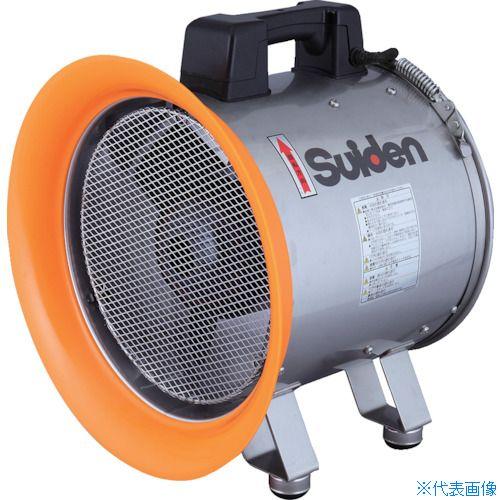 ■スイデン 送排風機(軸流ファンブロワ)ハネ288MM 3相200V防食型  〔品番:SJF-300CP-3〕[TR-1614397]