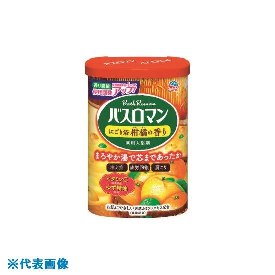 ■アース バスロマンにごり浴柑橘の香り 15個入 〔品番:4901080579515〕[TR-1663435×15]