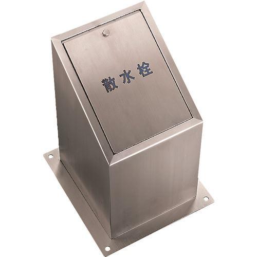 ■SANEI 散水栓ボックス〔品番:R812〕[TR-1665850]