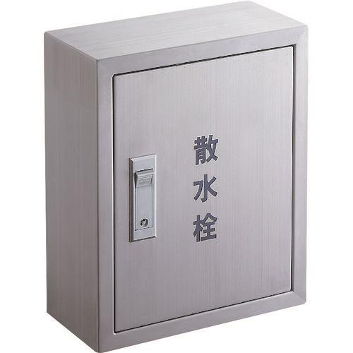 ■SANEI カギ付散水栓ボックス〔品番:R81-2-300X250〕[TR-1667442]