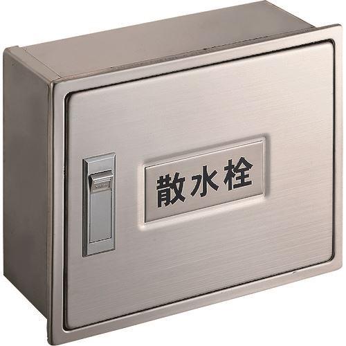■SANEI 散水栓ボックス  〔品番:R81-3-190X235〕[TR-1669075]