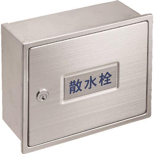 ■SANEI カギ付散水栓ボックス〔品番:R81-3K-190X235〕[TR-1672244]