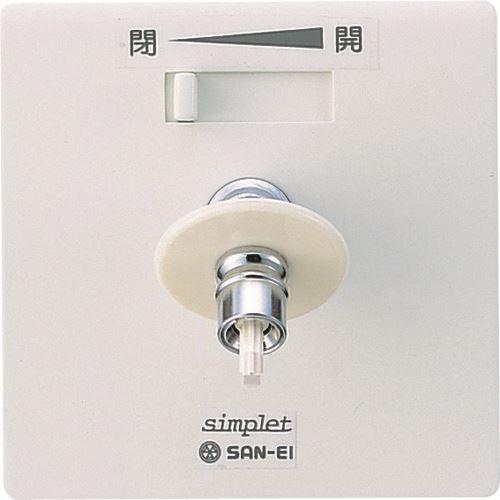 ■SANEI 水道用コンセント シンプレット〔品番:V960LU-3-10A〕[TR-1675445]