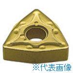 ■三菱 チップ US735《10個入》〔品番:WNMG080412-MA〕[TR-1678493×10]
