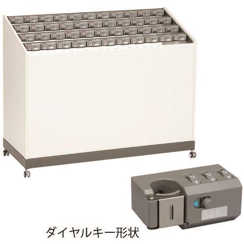 ■ミヅシマ レインスタンドPC-44D  〔品番:231-0240〕[TR-1748236]【大型・重量物・個人宅配送不可】
