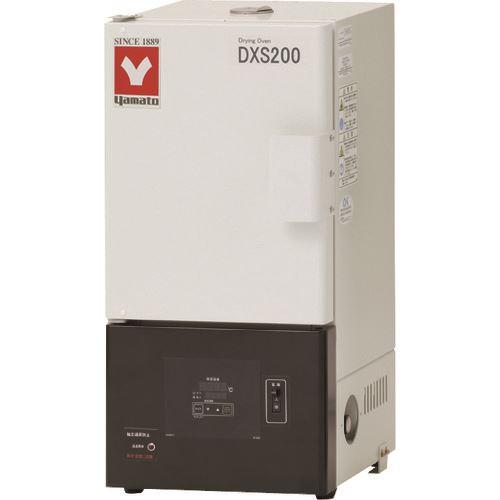 ?ヤマト 定温乾燥器 〔品番:DXS200〕外直送[TR-1790409]【大型・重量物・送料別途お見積り】