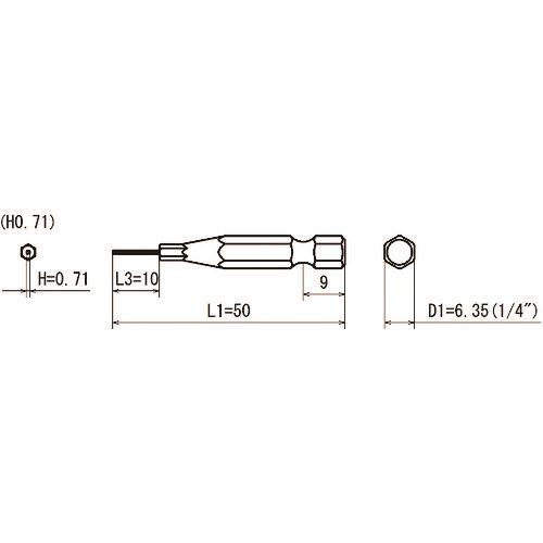 ■近江 6.35六角シャンクヘキサゴンビットH0.71全長50《10本入》〔品番:V17X-H0.71-50〕[TR-1805273×10]