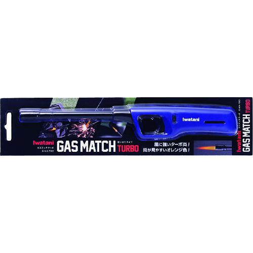 ■岩谷 ガスマッチターボ 120本入 〔品番:G-MA-TBO〕[TR-1808014×120]
