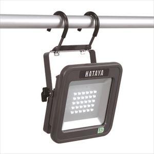 ■ハタヤ 充電式LEDケイ・ライトプラス 吊り下げフック付アームタイプ 4台入 〔品番:LWK-15H〕[TR-1830286×4]