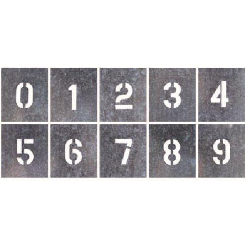 ■つくし 吹付プレート小サイズ [0~9]10枚組  〔品番:J-91A〕外直送[TR-1833746]