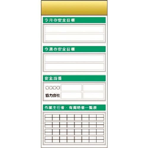 安い購入   ?つくし スチール製フラット掲示板追加ボード 大タイトル=Bタイプ 〔品番:KG-653B〕[TR-1835375]【大型・重量物・送料別途お見積り】:ファーストFACTORY-DIY・工具