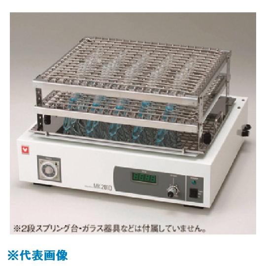 ■TGK 振とう器 MK201D〔品番:972-63-45-01〕[TR-1842987]