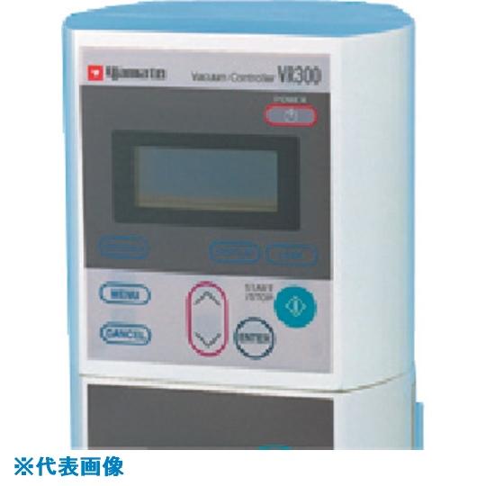 ■TGK 真空調節器 VR300〔品番:972-86-44-05〕[TR-1844513]