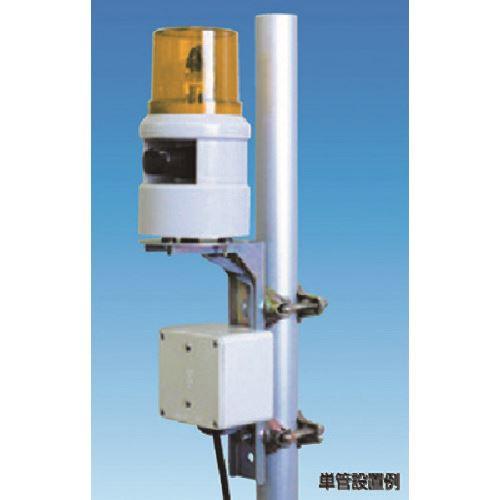 ■つくし 音声入り回転灯ワイヤレス警報器 リモコン・取付金具付セット 黄  〔品番:6522-Y〕外直送[TR-1844728]