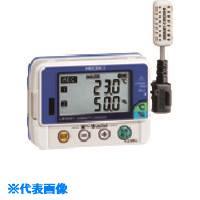 ■TGK 温湿度ロガー LR5001〔品番:685-70-23-12〕[TR-1847145]