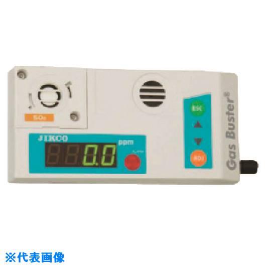 ■TGK 有毒ガス検知警報器 GB-SD 二酸化硫黄〔品番:410-80-26-67〕[TR-1848348]