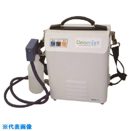 ■TGK 霧オゾン発生装置 デオミスト〔品番:790-55-80-11〕[TR-1848917]